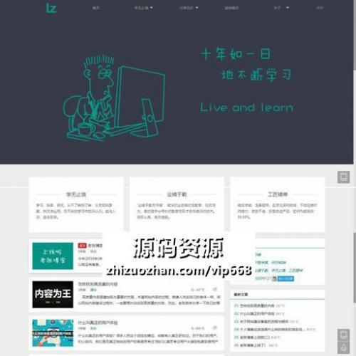 Thinkphp5内核大型程序员交流博客系统网站源码