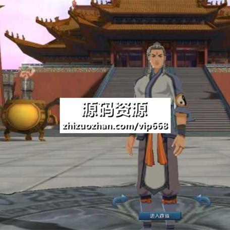 蜀山神话 修真小说为背景的3D水墨风格单机网游+一键安装+GM工具+视频教程